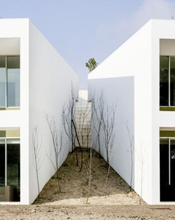 Vista Entre Edifícios