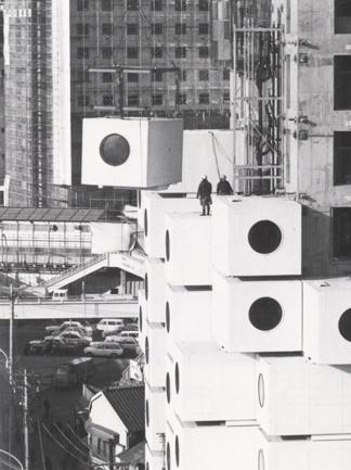 Nakagin Capsule Tower, Kisho Kurokawa, 1972